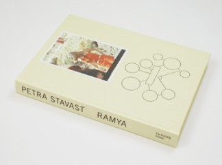 ps02_book